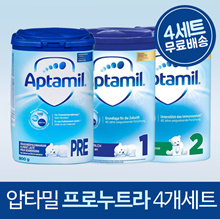 ★ coupon price $ 78 ★ [Abd al-Hamm] German noodle pro nutra PRE ~ three stages 800g gx 4pcs Free Shipping