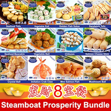 Steamboat Prosperity Bundle(8Pkts)(Frozen)(Halal)