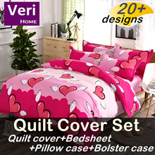 ★Factory Direct Sale!★【5-pc Queen/King Quilt cover set】Cheap n good!Quilt/duvet insert available!