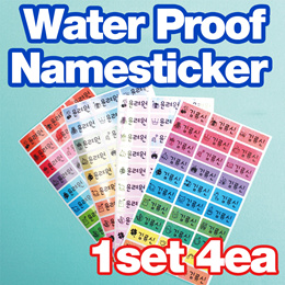 Personalized water proof name sticker / Best Product of korea / High quality / innovative design
