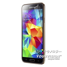 (Two into) Samsung GALAXY S5 i9600 grain mill scratch resistant high gloss Screen Protector Screen s