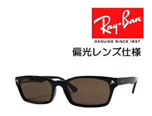 [iroiro] Ray-Ban Ray-Ban glasses frame RX5017A 2000 Black Polarized Lens Specifications Japanese regular RCP