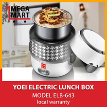 Yoei Double Layer Electric Lunch Box ELB-643