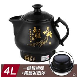 Traditional Chinese medicine pot automatic ceramic electric decoction pot health phlegm soup cassero