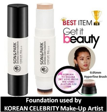 🎁FAMOUS KOREAN CELEBRITY MAKE-UP ARTIST🎁★WHITENING COVER FOUNDATION★ SPF45/PA++★