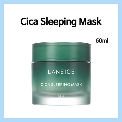 Cica Sleeping Mask(60ml)