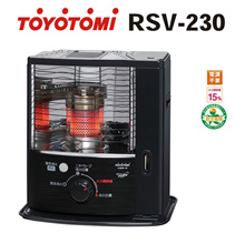 [TOYOTOMI] oil stove RSV-230-B black / compact size / camping hearth / free shipping / blanket tax included / Toyotomi / Toyotomi / home /