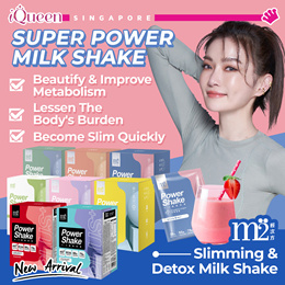 【M2】Power Milk Shake-Matcha/Hazelnut/Strawberry/Peach/ToffeeMilk/W.Chocolate♥Slimming Detox♥