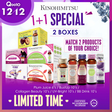 👑12.12👑 [1+1] Beauty Collagen Drink/BB Drink/Bust Up/UV Bright/Detox Plum Juice| MixnMatch 10sx2