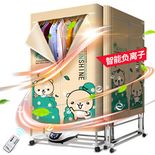 Carries clothes dryer double layer dryers for household use a collapsible baby special dryer closet