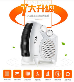 TCL electric heater is heated to keep warm/Household electricity savings mini bathroom electric heater