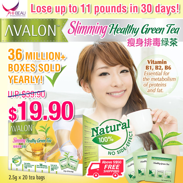 WEEKEND ONLY! 2 BOXES $33.90! (LOSE 5KG IN 30 DAYS) AVALON™ Slimming Healthy Green Tea Deals for only S$39.9 instead of S$0