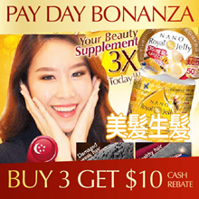 [$28.67ea*!! $10* CASH REBATE]  ♥#1 ROYAL JELLY ♥BOOST 3X HAIR GROWTH ♥36mg 10-HDA