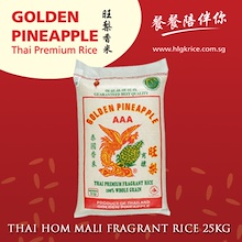 Free 1kg Cooking Oil!! With GOLDEN PINEAPPLE Thai Hom Mali Fragrant Rice 25Kg