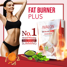 5X STRONGER SLIMMING EFFECTS!! AVALON Fat Burner Plus *AWARD WINNING SAFE EFFECTIVE SLIMMING!! *