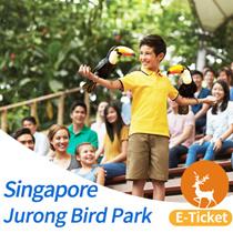 Jurong Bird Park Admission