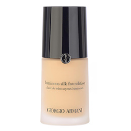 Giorgio Armani Luminous Silk Foundation 1oz/30ml (# 2)