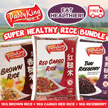 [ GSS EXCLUSIVE ]  Brown Rice 1kg + Thai Red Cargo Rice 1Kg + Thai Riceberry 1kg