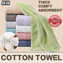 [PREMIUM] ★100% PURE COTTON BATH TOWEL ★ SOFT | THICK | COMFY | ABSORBENT | QUICK DRY