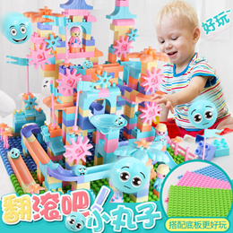 LEGO puzzle assembled together into large particles toy plastic baby 1-3-6 years old children in ear