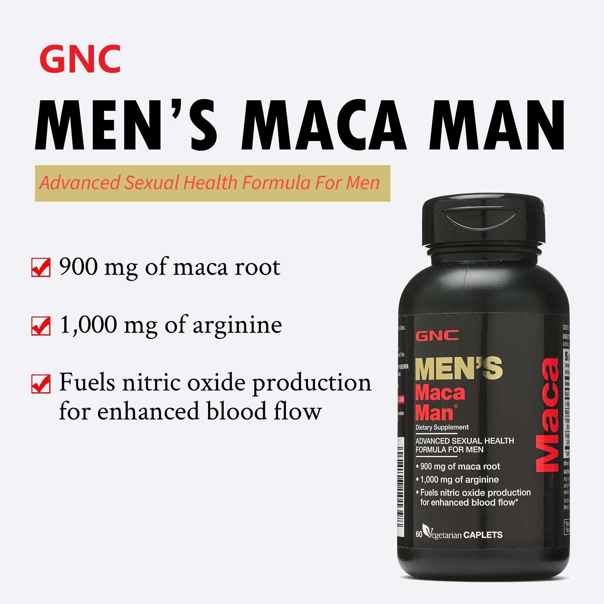 GNC[FreeGifts][GNC Mens Sexual Health]Maca Man Advanced Sexual Health  Formula 60 Cap