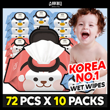 ❤2019 Renewal❤  SUPER DADDY FRIENDS  MONKEY / PENGUIN  72pcs x 10 packs / CAP TYPE