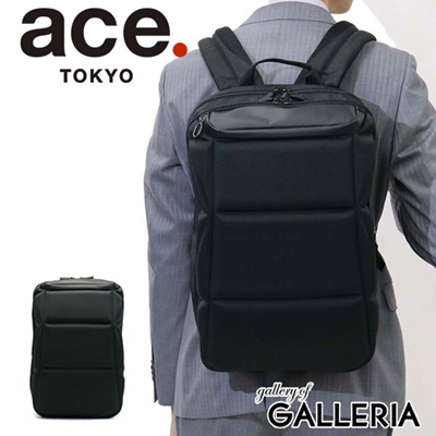 231d97a9d Ace Backpack ace Backpack Sack Carapac Character Pack ace.TOKYO Ace Tokyo  Business PC storage