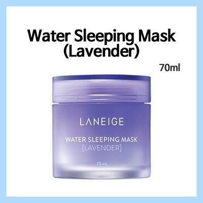 Lavender Water Sleeping Mask (70ml)