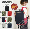 Limited Stock !! Anello Backpack / Bag / Nice Look / Durable (Ready Stock)