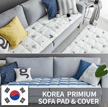 [Prielle]KOREA premium sofa pad / cover 16-type[non-slip] 60X160 65X230 150X210