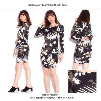 NYCompany Leafprinted Sheath Dress