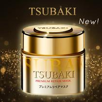 Tsubaki Premium Repair Mask 180G ~ Zero Waiting Time Hair Mask /  髮神 吳依霖大師