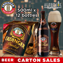 [Erdinger] Dunkel Beer Ctn Sales 500ml X 12 [ALCOHAUL]! FREE SHIPPING! EXP OCT 18