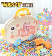 Childrens screw-screw toy piggy toolbox disassembly and assembly toy electric drill disassembly boy assembly puzzle