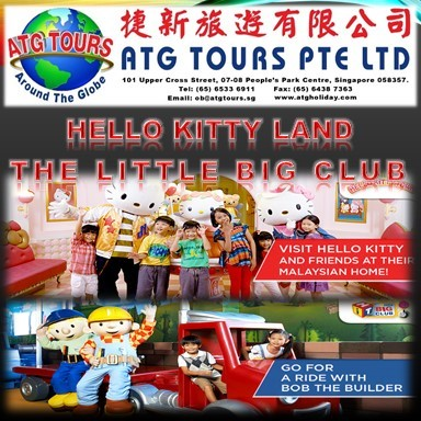 300b0ce23 Hello Kitty Land + The Little Big Club AVAIL NOW! Buy $1.90 and you will
