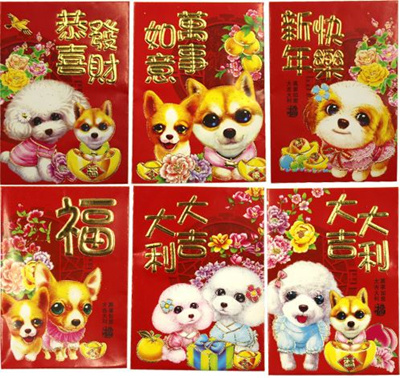 CNY/Dog Year/Red envelope/Red Packet/AngBao/狗年红包/Dog Character Design/Chinese New Year 2018