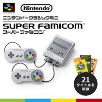 【カートクーポン使えます】ニンテンドークラシックミニ スーパーファミコン