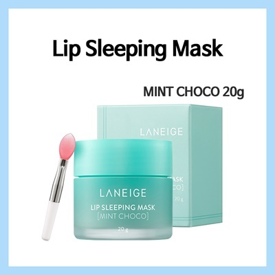 Lip Sleeping Mask_Mint Choco (20g)
