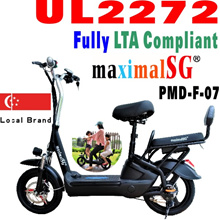 UL2272 Seated 14 inch PMD-F-07 Electric Scooter escooter e-scooter LTA compliant certificate