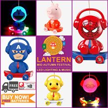 + LITTLE MUSHROOMS + | SKATEBOARD MID AUTUMN LANTERN TOY MULTIDIRECTIONAL | LIGHTINGS MUSIC | COOL