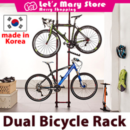 ◆ Local shipping ◆ Dual Bicycle Rack ◆ Made in Korea / premium bicycle standing rack holder
