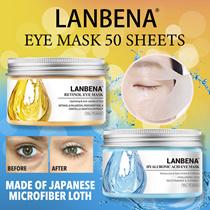 Lanbena透明質酸眼膜眼部護理眼部護理減少黑眼圈袋眼線不老化提升