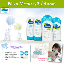 [Cetaphil Baby] [FREE BABY Sample 50ML]Cetaphil Baby Shampoo/ Wash /Lotion MixN Match♥Kid Mask Avail