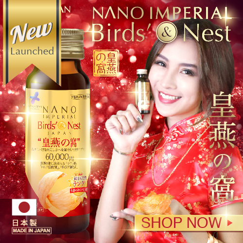 [FREE* AIR-TIGHT CONTAINER! HURRY!] ?BIRDS NEST EXTRACT UPGRADE Deals for only S$89.9 instead of S$0
