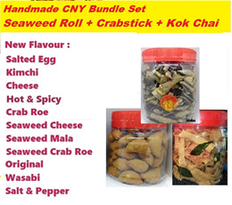 CNY Cracker Bundle goodies : Fried Crab stick Seaweed Cracker Kuih Layang