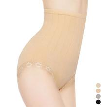 Maternity Postpartum Panties Women s Bodysuit Sliming Body Shaper Postpartum Pants Shapewear Waist C