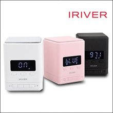 [IRIVER] BTS-V1 Bluetooth Speaker Portable Bluetooth 3.0 LCD Screen Call Function: Hands Free New