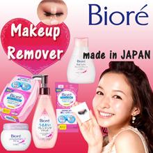 [BIORE][KOSE]Aqua Jelly Makeup Remover/ Softymo- FULL RANGE *Made in Japan/ For Japan Market