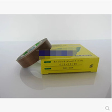 Imports of high temperature insulation insulation tape Teflon tape 973UL-S—WJ_Simple work