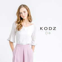 KODZ - V Neck Blouse with Trumpet Sleeves-171336